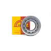 Discount Bearing FAK Cylindrical Roller Bearing N1011E